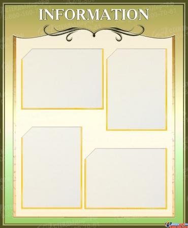 Стенд Information в кабинет английского языка в золотисто-оливковых тонах 700*850 мм