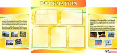 Стенд  INFORMATION  в кабинет немецкого языка в желто-оранжевых тонах  1680*770мм