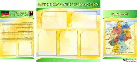 Стенд INTERESSANTE TATSACHEN в кабинет немецкого языка  1700*770мм