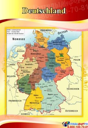 Стенд INTERESSANTE TATSACHEN в кабинет немецкого языка в бордово-золотисто-розовых тонах  1700*770мм Изображение #3