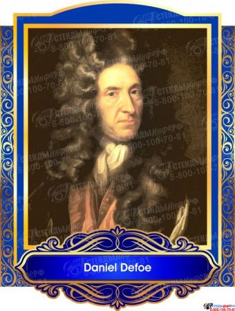 Комплект портретов  Знаменитые Британцы для кабинета английского языка 260*350 мм Изображение #3