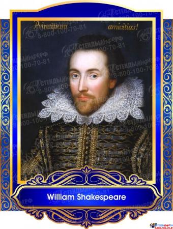 Комплект портретов  Знаменитые Британцы для кабинета английского языка 260*350 мм Изображение #7