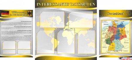 Стенд INTERESSANTE TATSACHEN в кабинет немецкого языка в желто-серых тонах