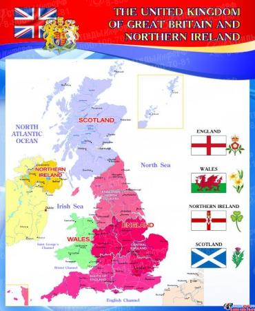 Стенд Карта Великобритании для кабинета английского в красно -синих тонах 700*850 мм