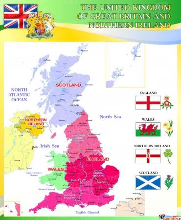Стенд Карта Великобритании для кабинета английского в золотисто-зеленых тонах 700*850 мм