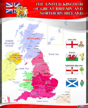 Стенд  Карта Великобритании для кабинета английского языка в красно-серых тонах в стиле Лондон.700*850 мм