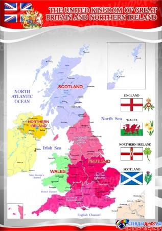 Стенд Карта Великобритании для кабинета английского языка в серо-красных тонах 530*750 мм