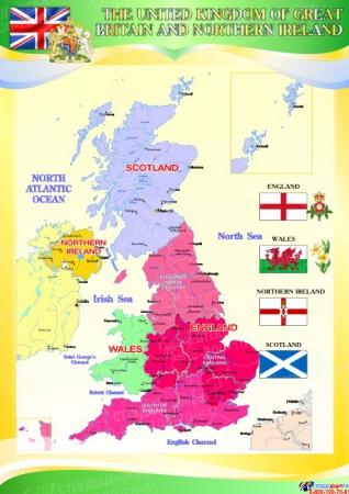 Стенд Карта Великобритании для кабинета английского языка в желто-зеленых тонах 530*750 мм