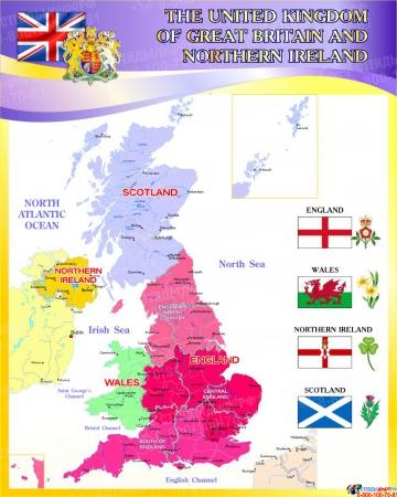 Стенд Карта Великобритании для кабинета английского языка в жёлто-фиолетовых тонах 600*750мм