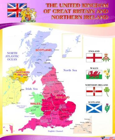 Стенд  Карта Великобритании для кабинета английского языка в золотисто-сиреневых тонах 700*850 мм