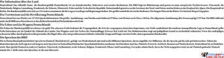 Стенд Deutschland в кабинет немецкого языка на немецком языке 1000*1250мм Изображение #1