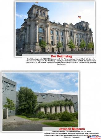 Стенд Deutschland в кабинет немецкого языка на немецком языке 1000*1250мм Изображение #4