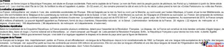 Стенд LA FRANCE для кабинета французского языка в золотисто-бордовых тонах 1250*1000 мм Изображение #1