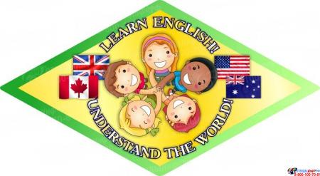 Стенд Learn English в кабинет английского языка 1000*550 мм