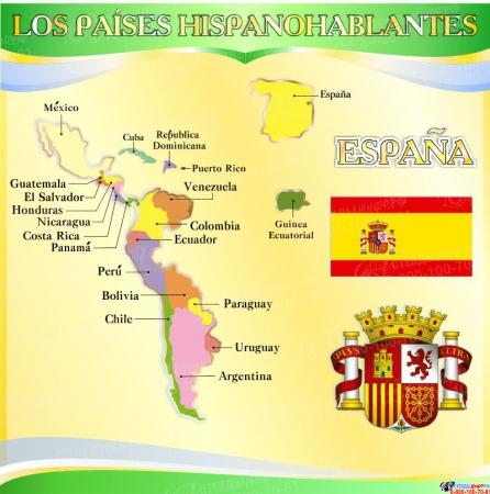 Стенд LOS PAISES HISPANOHABLANTES в кабинет испанского  языка в золотисто-зелёных тонах 750*760 мм