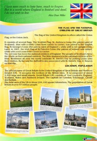 Стенд  Информационный в кабинет английского языка желто-зеленый 1700*770мм Изображение #3