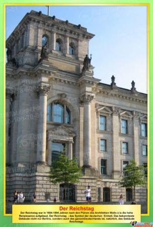 Набор стендов Достопримечательности Германии в желто-зеленых цветах 10 штук 310*210мм Изображение #2