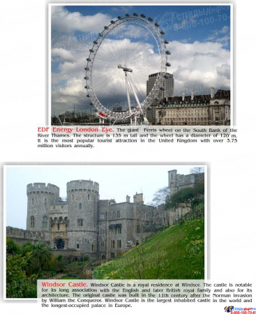 Стенд UNITED KINGDOM на английском языке в стиле Лондон 1200*550 мм Изображение #4