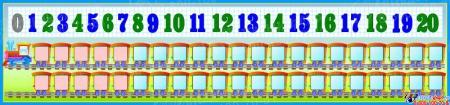 Стенд Наборное полотно с кармашками для карточек 1500*350 мм