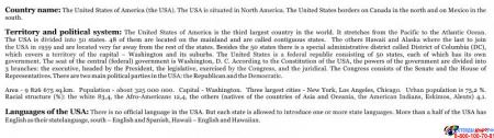 Стенд Достопримечательности США на английском языке в золотисто-оливковых тонах 700*850 мм Изображение #1