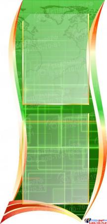 Стендовая композиция В мире информатики в кабинет информатики в зеленых тонах  2210*1150мм Изображение #4