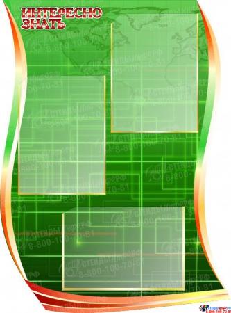 Стендовая композиция В мире информатики в кабинет информатики в зеленых тонах  2210*1150мм Изображение #7