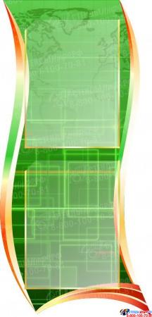 Стендовая композиция В мире информатики в кабинет информатики в зеленых тонах  2210*1150мм Изображение #8