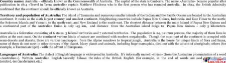 Стенд Достопримечательности Австралии на английском языке в синих тонах 600*750 мм Изображение #1