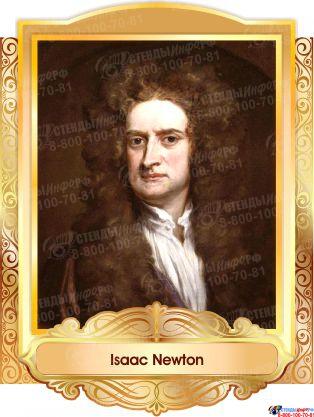 Комплект портретов портретов Знаменитые Британцы в золотистых тонах 260*350 мм Изображение #1