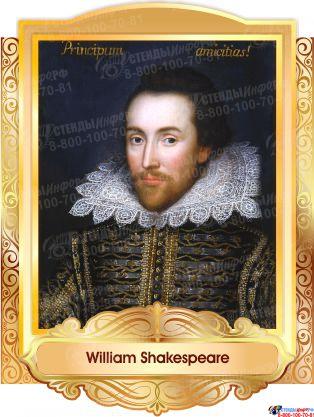 Комплект портретов портретов Знаменитые Британцы в золотистых тонах 260*350 мм Изображение #3