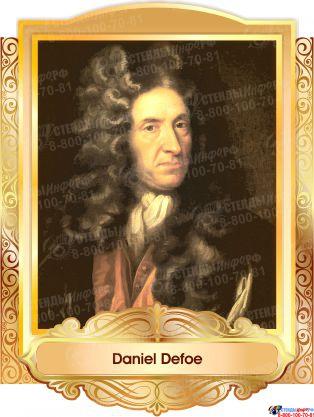 Комплект портретов портретов Знаменитые Британцы в золотистых тонах 260*350 мм Изображение #5