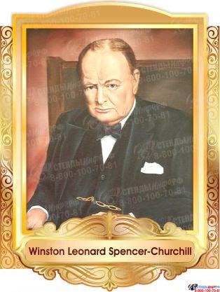 Комплект портретов портретов Знаменитые Британцы в золотистых тонах 260*350 мм Изображение #7