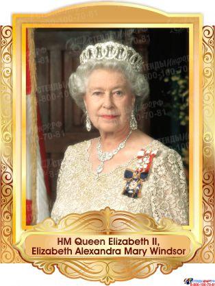Комплект портретов портретов Знаменитые Британцы в золотистых тонах 260*350 мм Изображение #8