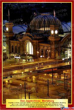 Комплект стендов Достопримечательности Германии для кабинета немецкого языка в золотисто-бордовых тонах  215*310 мм, 310*210 мм Изображение #8