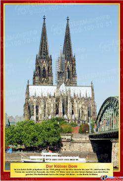 Комплект стендов Достопримечательности Германии для кабинета немецкого языка в золотисто-бордовых тонах  215*310 мм, 310*210 мм Изображение #7