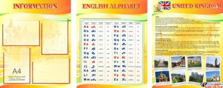 Стенд ENGLISH ALPHABET в кабинет английского языка 600*750 мм Изображение #1