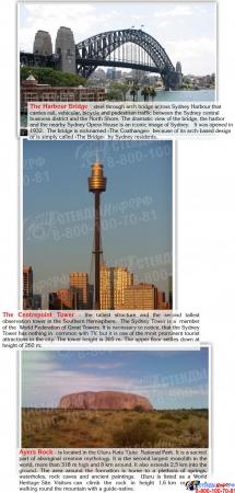 Стенд Достопримечательности Австралии на английском языке в золотисто-зеленых тонах 600*750 мм Изображение #2