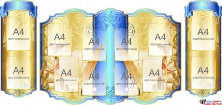 Композиция для кабинета русского языка и литературы в золотисто-синих тонах 3950*1590 мм Изображение #2