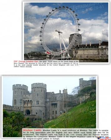 Стенд Карта Великобритании для кабинета английского языка золотисто-бордовых тонах 1250*1000мм Изображение #3