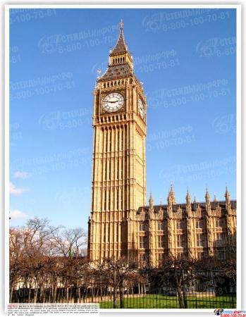 Стенд Карта Великобритании для кабинета английского языка золотисто-бордовых тонах 1250*1000мм Изображение #4