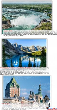 Стенд Достопримечательности Канады на английском языке 600*750 мм Изображение #1
