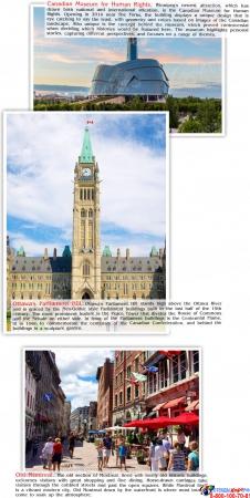 Стенд Достопримечательности Канады на английском языке 600*750 мм Изображение #2