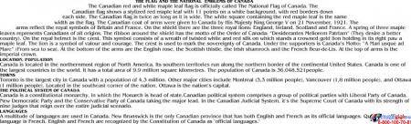 Стенд Достопримечательности Канады на английском языке 600*750 мм Изображение #4