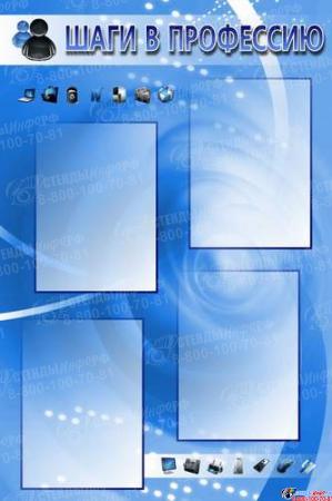 Стенды Компьютерные в класс информатики  900*600мм Изображение #2