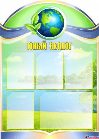 Стенд фигурный триптих Юный эколог 1150*2400мм Изображение #2