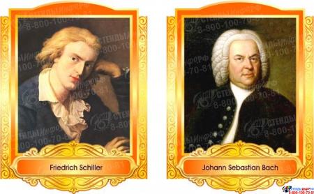 Комплект портретов Знаменитые немецкие деятели в золотисто-оранжевых  тонах 260*350 мм Изображение #1