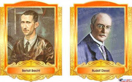 Комплект портретов Знаменитые немецкие деятели в золотисто-оранжевых  тонах 260*350 мм Изображение #3