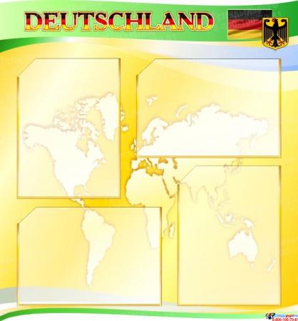 Стенд  Информационный в кабинет немецкого языка желто-зеленый 1500*700мм Изображение #2