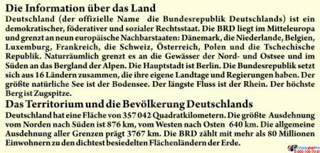 Стенд  Информационный в кабинет немецкого языка желто-зеленый 1500*700мм Изображение #3
