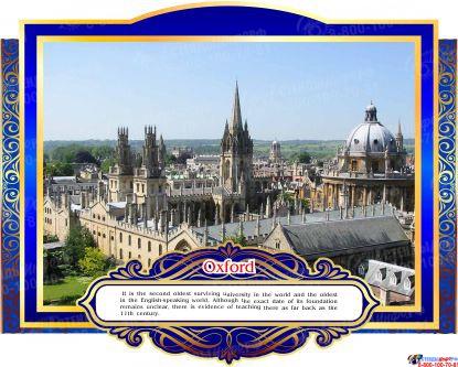 Комплект стендов Достопримечательности Великобритании для кабинета английского языка в золотисто-синих тонах  265*350 мм, 280*350 мм Изображение #1